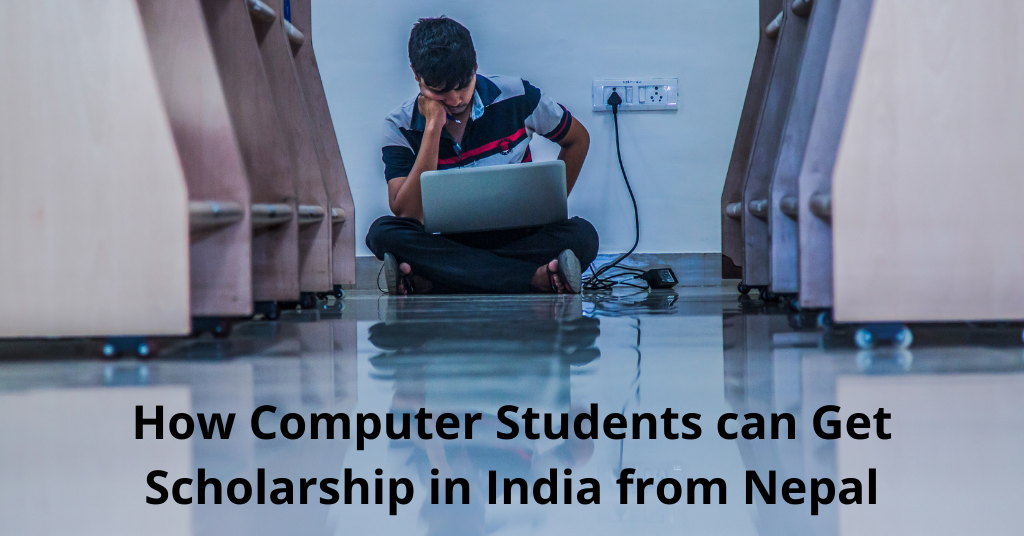 Scholarship for Computer Science Students